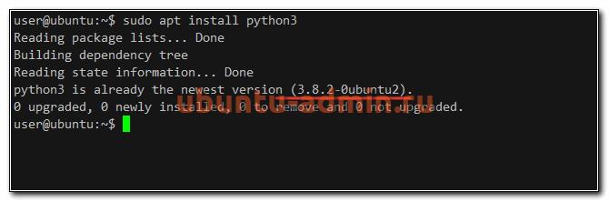 Установка Python в Ubuntu