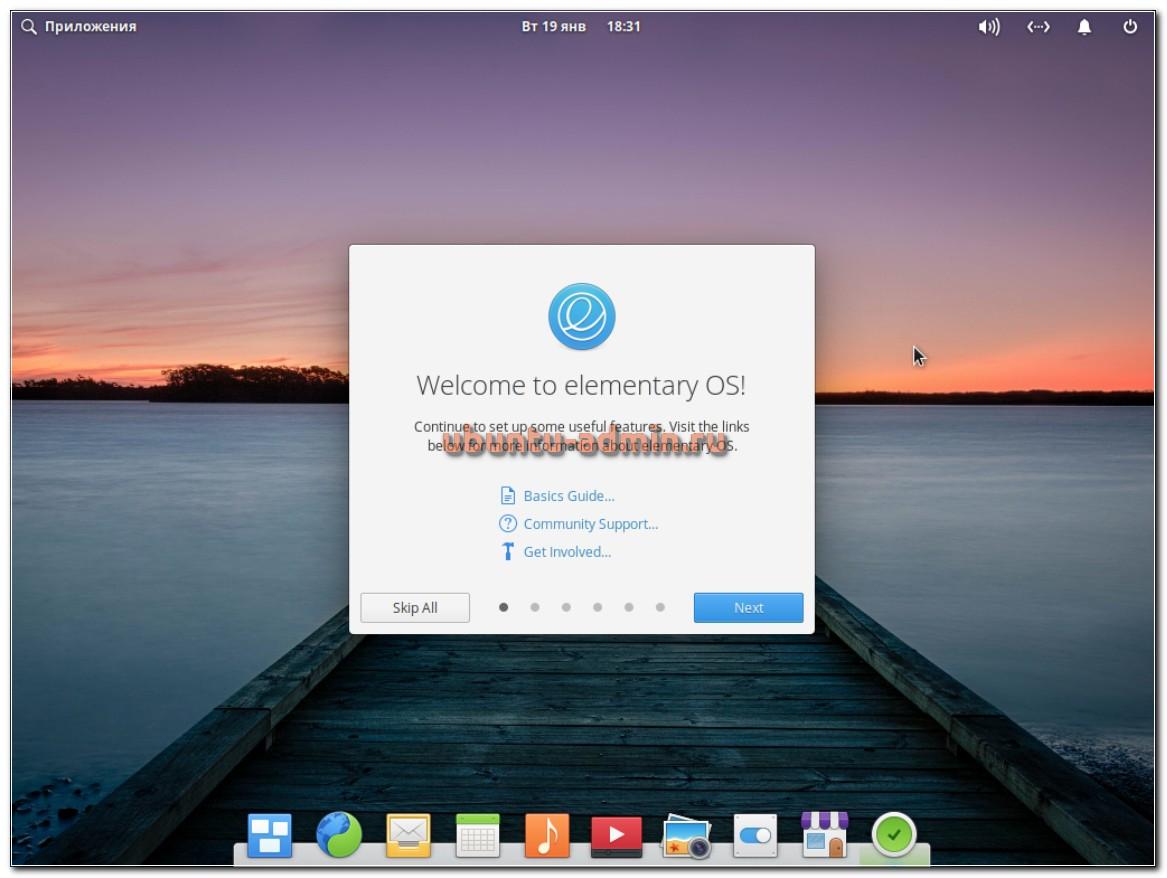 Графическое окружение Elementary OS